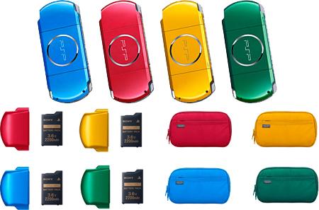 Máy PSP