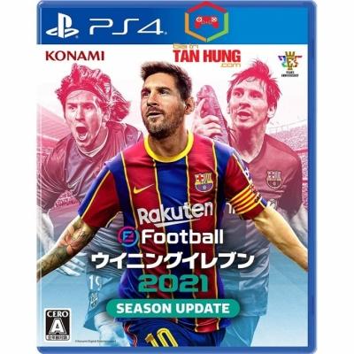 Pes eFootball 2021 Update Season Asia