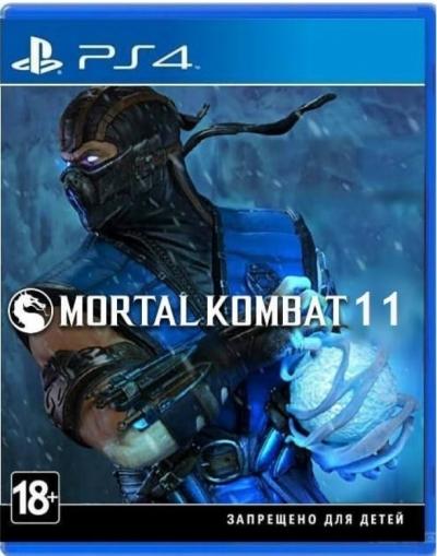 Mortal Kombat 11 EU