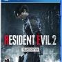 Resident Evil 2 2019 EU